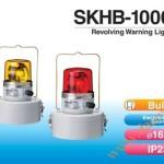 Đèn quay báo hiệu di động Patlite Φ162, battery khô, âm báo 90dB, bóng sợi đốt, chống rung, IP23, SKHB-1006D