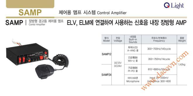 Bộ tạo chọn tín hiệu còi hú QLight SAMP, cho xe ưu tiên, 3 âm báo động