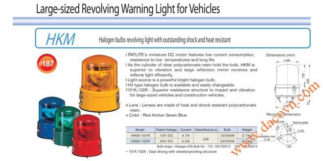 Đèn quay báo hiệu Patlite dùng cho xe HKM, Φ187, bóng Halogen