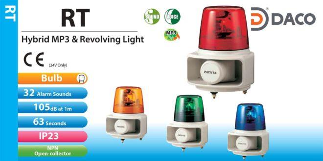 Đèn quay báo hiệu có loa Patlite Φ162, 105dB, 32 kênh âm báo, bóng sợi đốt, IP23/IP65, RT
