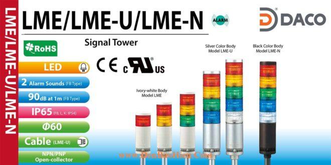 Đèn tháp 1-2-3-4-5 tầng báo hiệu Patlite LED Φ60, Còi 90dB, Nhấp nháy, IP54, LME