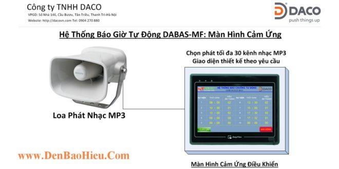 DABAS-MF Hệ thống Phát nhạc, Báo chuông, Báo giờ tự động cho nhà máy